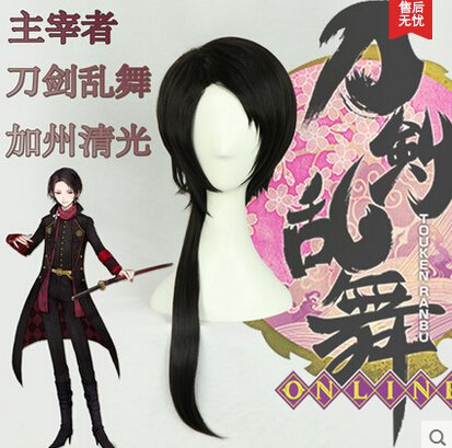 Touken Ranbu Online Kashuu Kiyomitsu Cosplay Wig