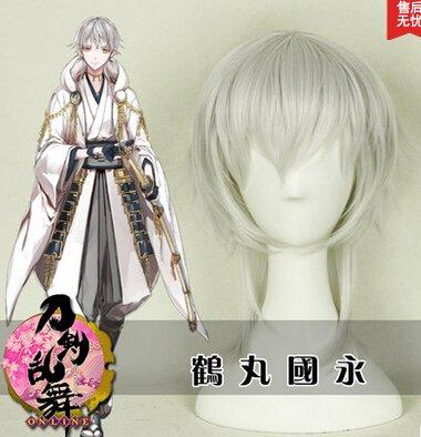 Touken Ranbu Online Tsurumaru Kuninaga Cosplay Wig