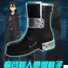 Sword Art Online Kirigaya Kazuto/Kirito Cosplay Boots