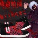 Tokyo Ghoul Kaneki Ken Cosplay Shoes (female)