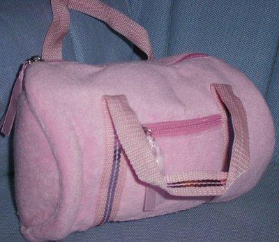 handbagbargains:Pink Terry Cloth Barrel Handbag Purse