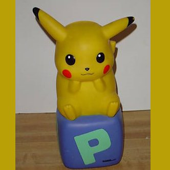 Pokemon Talking Pikachu Bank 1999 by Nintendo