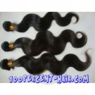 3pcs/lot same size 3pcs/unit Brazilian virgin Hair