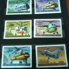 SOVIET AIRPLANES AND HELICOPTERS POSTAGE STAMPS USSR SET