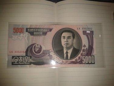 Korea 5000 Won, Genuine paper money Bank note. aunc