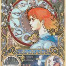 GHIBLI ANIME NAUSICAA CROSS STITCH PATTERN