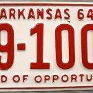1964 Arkansas License Plate (69-1007)
