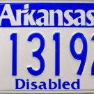 2015 Arkansas Disabled License Plate (131927)