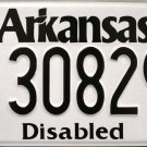 2016 Arkansas Disabled License Plate (308291)