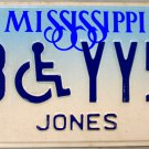 "1998 Mississippi Disabled ""Wheelchair"" License Plate (DB YY56)"