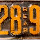 1928 Arkansas License Plate (28 970)