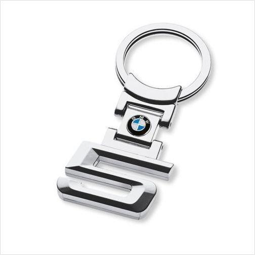 BMW 5 Chrome Metal Keyring