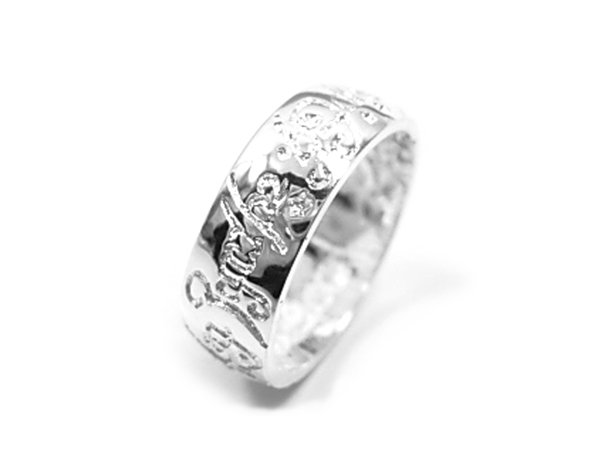 Beautiful Sterling new style magic ring