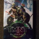 Teenage Mutant Ninja Turtles | TMNT 2007 | Japanese DVD