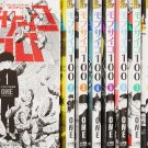 Mob Psycho 100 - Vol. 01 - Vol. 13 Manga | Japanese Comics