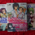 Code Geass  Manga | Japanese edition | Manga Set (3 Manga)