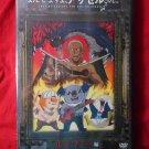 You're Being Summoned, Azazel-san Anime 3 OVA | Japanese DVD | Japan import