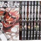 [Japanese Edition] Attack on Titan Manga | Vol. 01 - Vol. 10  Manga Set
