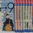 [Japanese Edition] From Five to Nine Manga (Aihara MIki) | Vol. 01 - Vol. 10  Manga Set