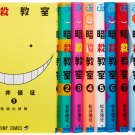 [Japanese Edition] Assassination Classroom Manga (MATSUI Yuusei) | Vol. 01 - Vol. 10  Manga Set