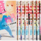 [Japanese Edition] My Love Story!! Manga (KAWAHARA Kazune) | Vol. 01 - Vol. 10  Manga Set