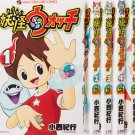 [Japanese Edition] Yokai Watch Manga (KONISHI Noriyuki) | Vol. 01 - Vol. 05  Manga Set
