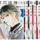 [Japanese Edition] Tokyo Ghoul RE Manga Pre-Order Sale Vol. 01 - Vol. 06 Manga Set