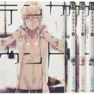 [Japanese Edition] 10 Count - TAKARAI Rihito | Yaoi Manga