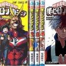 [Japanese Edition] My Hero Academia Manga (HORIKOSHI Kouhei) | Vol. 01 - Vol. 05  Manga Set