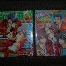 Cool B Magazine | Japanese | Gakuen Heaven: Boy's Love | Yaoi Otome Anime BL