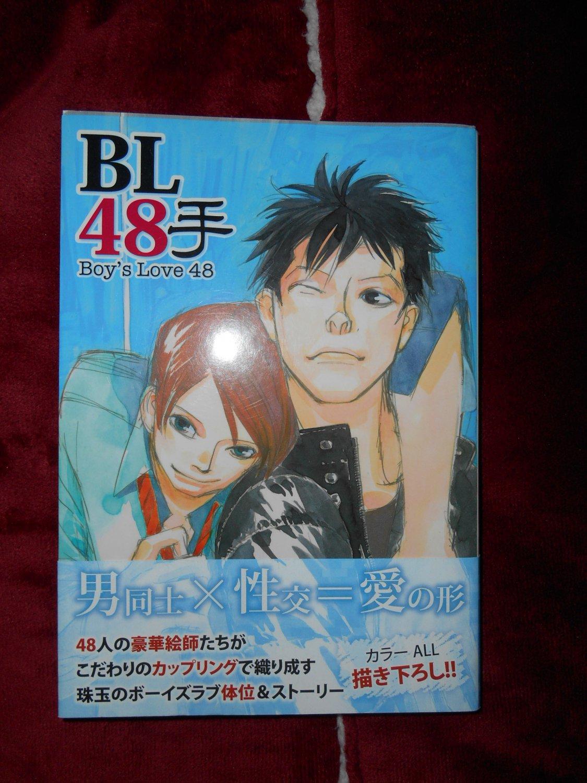BL48�, (boy's Love 48), (Japanese Book), Yaoi
