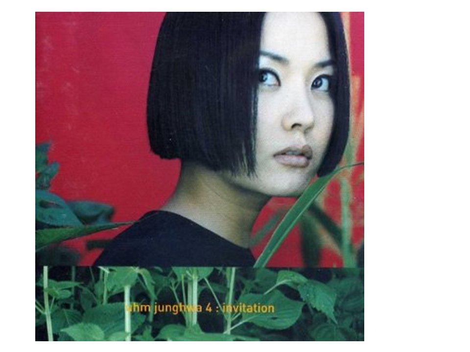 UHM JUNGHWA (CD, 1998)