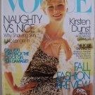 Vogue Magazine July 2004 Kirsten Dunst