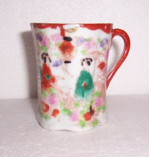 ANTIQUE GEISHA GIRL CUP