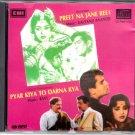 Preet Na Jane Reet / Pyar Kiya To Darna Kya (Kalyanji Anandji & Ravi) Made in UK