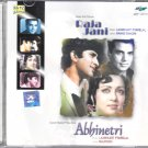 Raja Rani / Abhinetri (Music: Laxmikant Pyarelal) (Soundtrack) (Made in India)