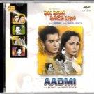 Dil Diya Dard Liya / Aadmi (Music: Naushad) (Soundtrack) (Made in India)