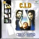 C.I.D. / Chhoo Mantar (Music: O.P. Nayyar) (Soundtrack) (Made in India)