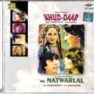 Khud-Daar / Mr. Natwarlal (Music: Rajesh Roshan) (Soundtrack) (Made in India)