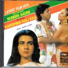 Numbri Aadmi / Karishma Kali Kaa (Music: Bappi Lahiri) (Soundtrack) (Made in UK)