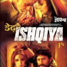 Dedh Ishqiya (Bollywood Hindi Movie) (Brand New) (DVD)