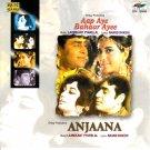 Aap Aye Bahaar Ayee / Anjaana (Music: Laxmikant Pyarelal) (Soundtrack)