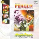 Phagun / Naya Daur (Music: O.P. Nayyar) (Soundtrack)