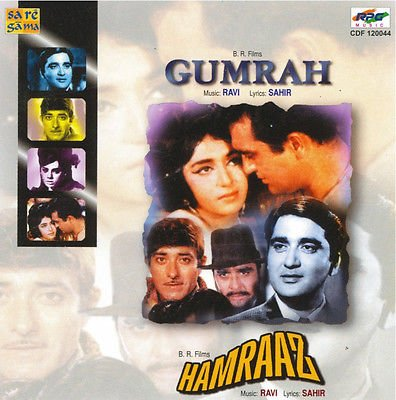 Gumrah / Hamraaz (Music by Ravi) (Soundtrack)