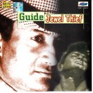 Guide / Jewel Thief (Music by S.D. Burman) (Soundtrack)
