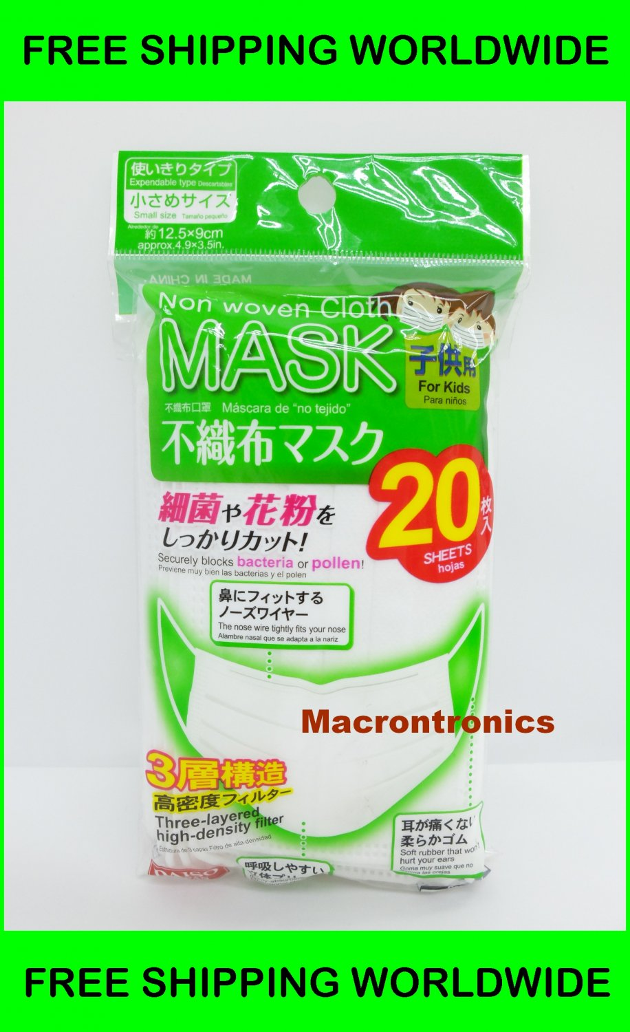 JAPAN IMPORT - Disposable Surgical Medical Earloop Face Dust Mask 20pcs For Kids