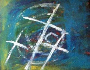 """""""Dimension"""" 12 x14 by Zach Berkowitz"""