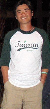 "Men's baseball T Shirt  ""Taiwan Spirit"""