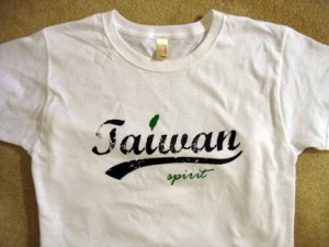 "Men's white T shirt ""Taiwan Spirit"""