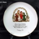 1974 Holly Hobbie Commemorative Edition Christmas Plate